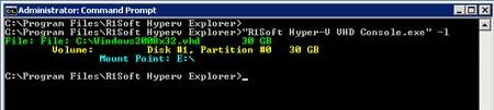 R1Soft Hyper-V VHD Explorer Console